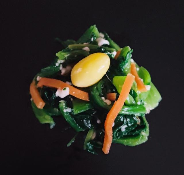 れん草銀杏(塩糀風味)